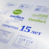 4мм прозрачный поликарбонат Sellex Comfort 6 метров