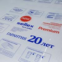 4мм прозрачный поликарбонат Sellex Premium 12 метров